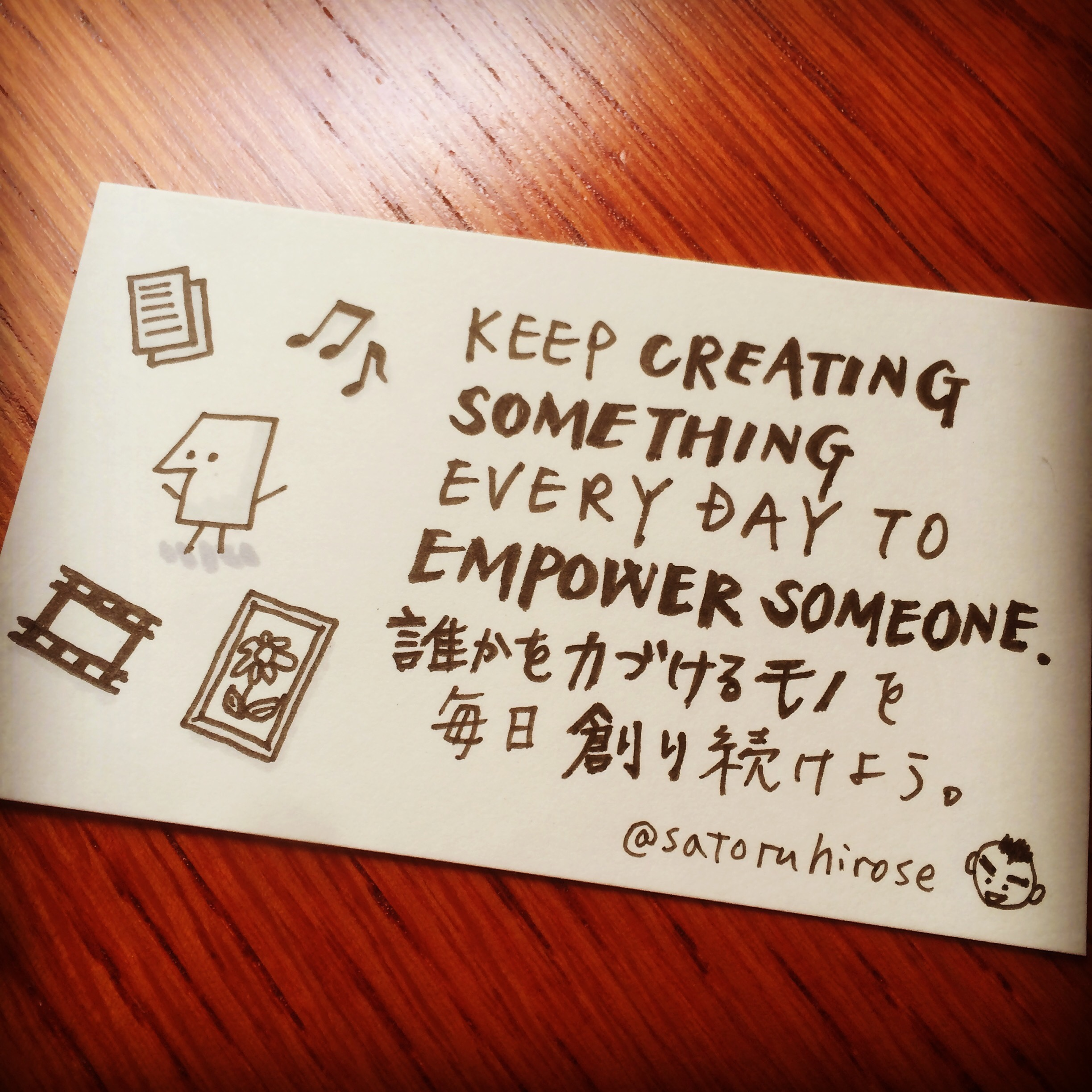 Keep creating something every day to empower someone.