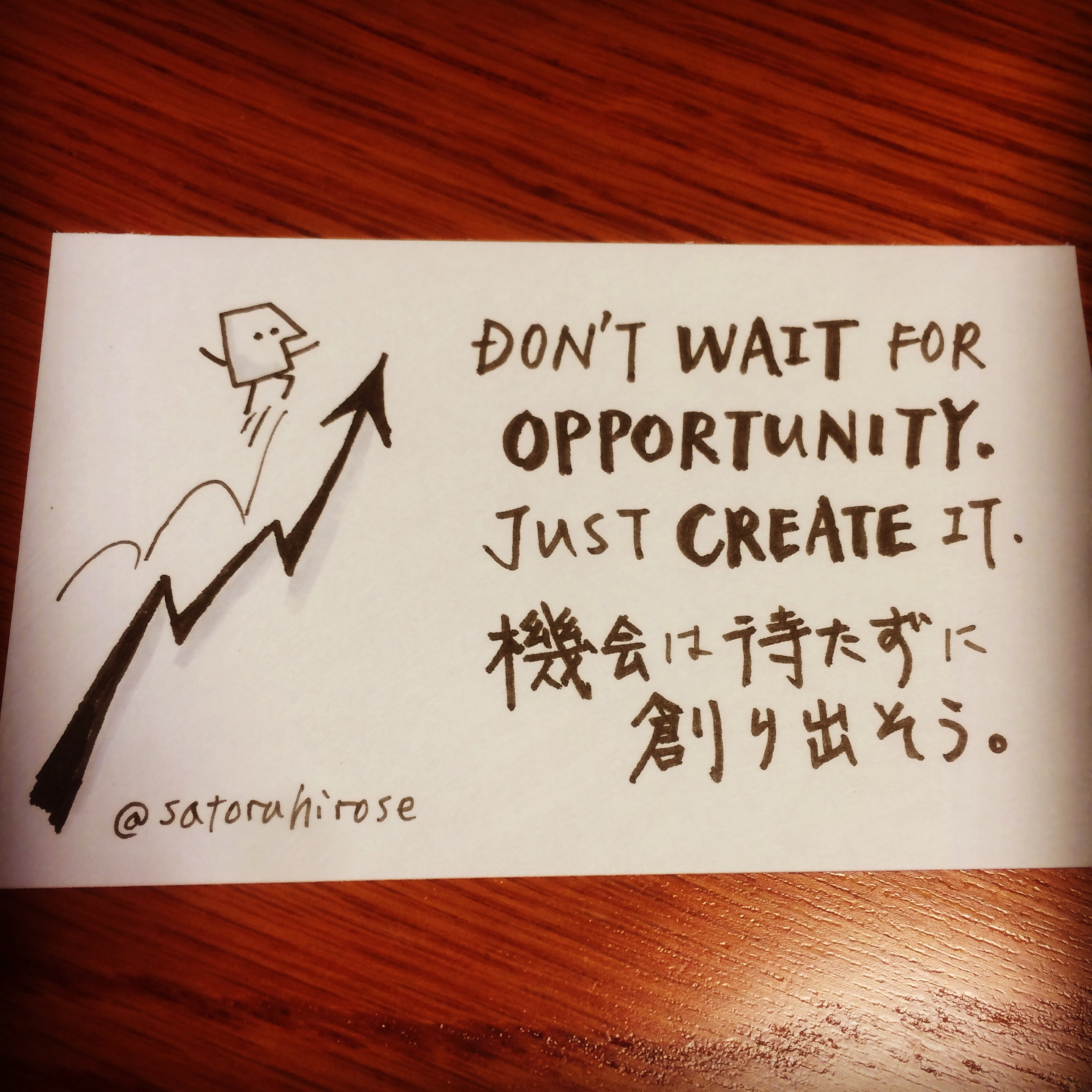 Don't wait for opportunity. Just create it.