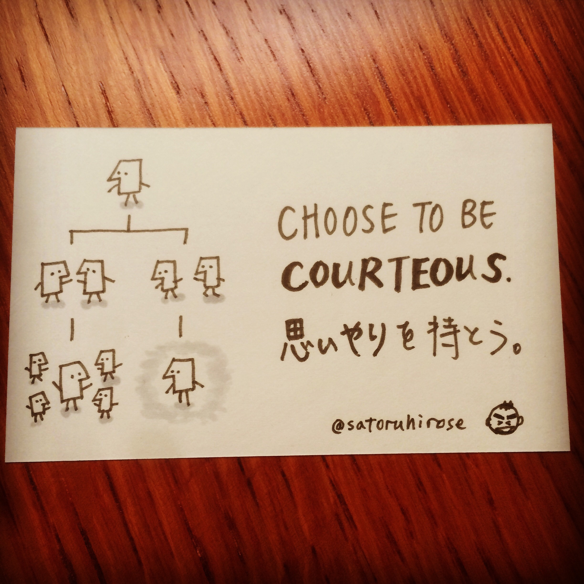 Choose to be courteous.