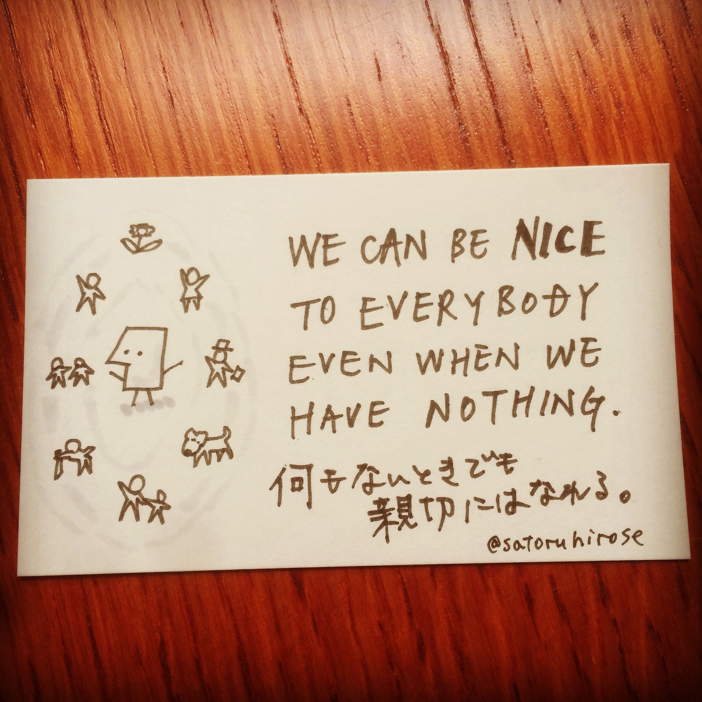 We can be nice to everybody even when we have nothing.