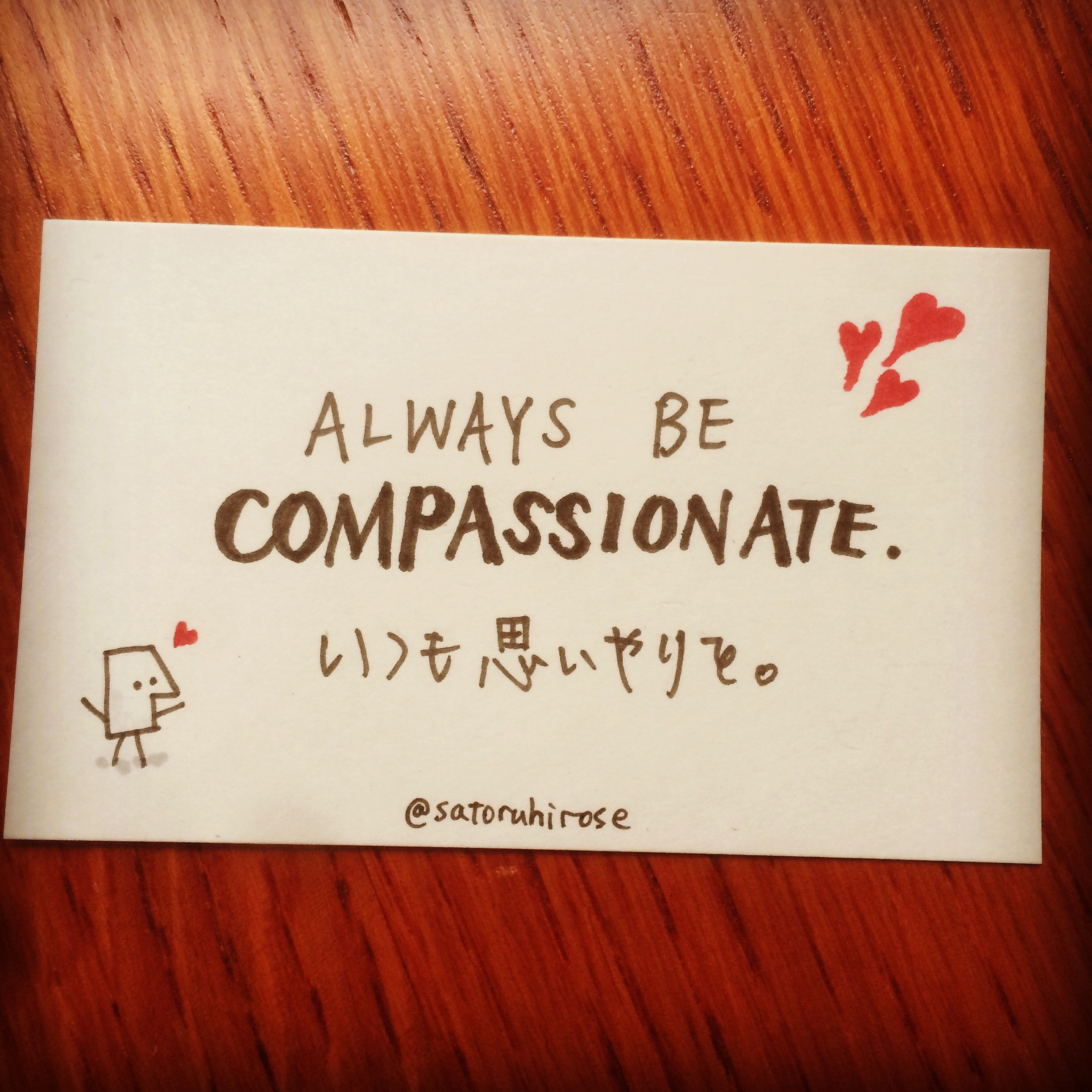 Always be compassionate.