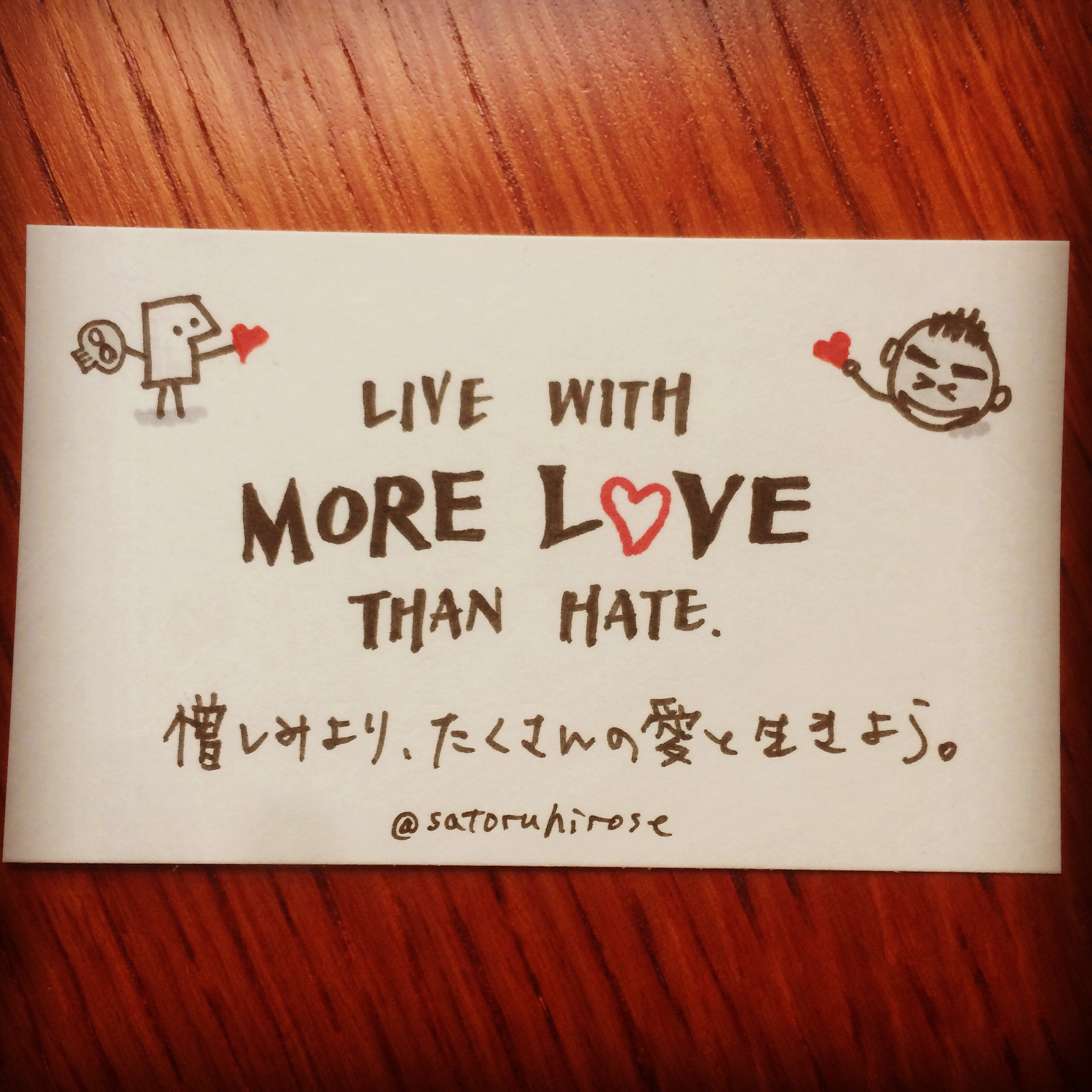 Live with more love than hate.