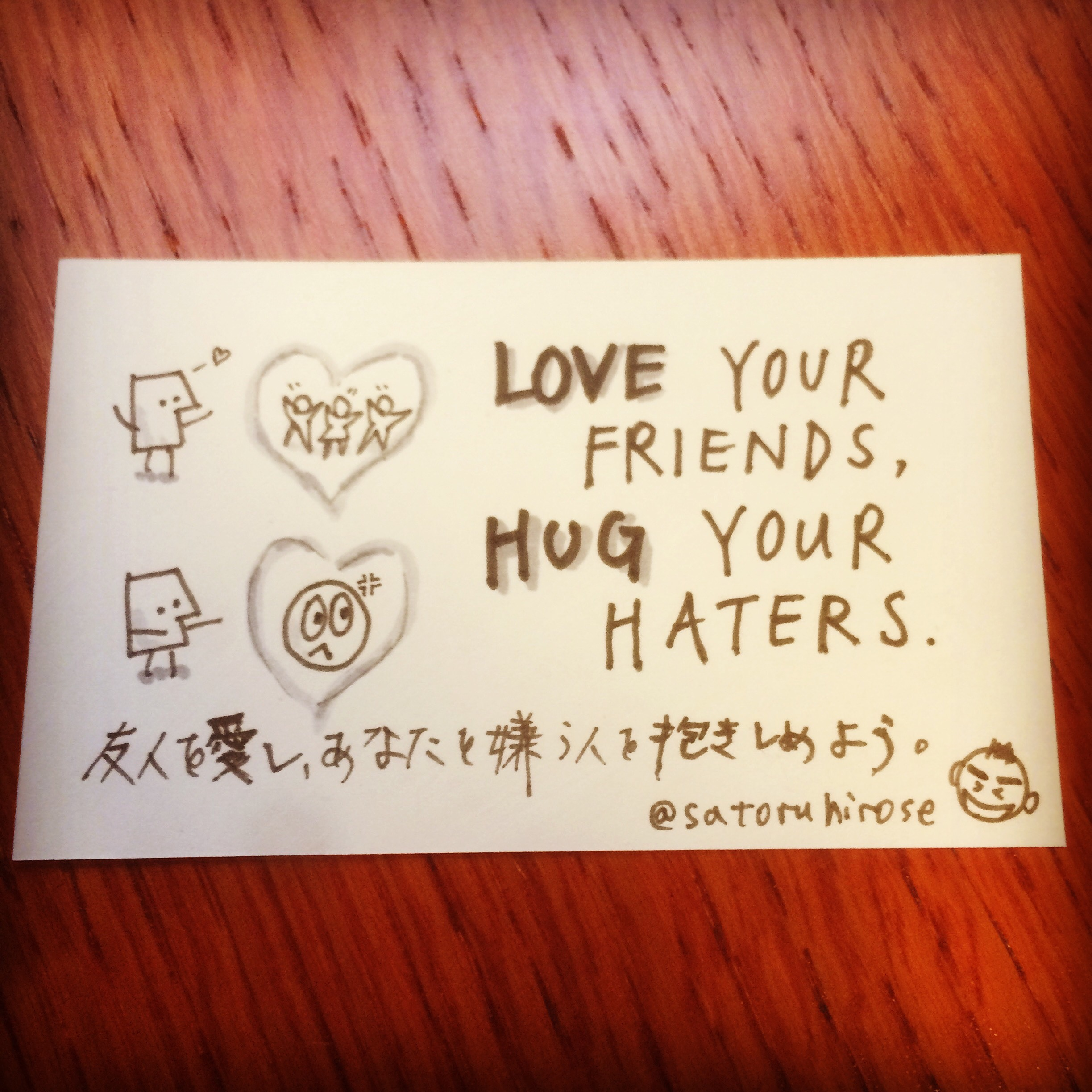 Love your friends, hug your haters.
