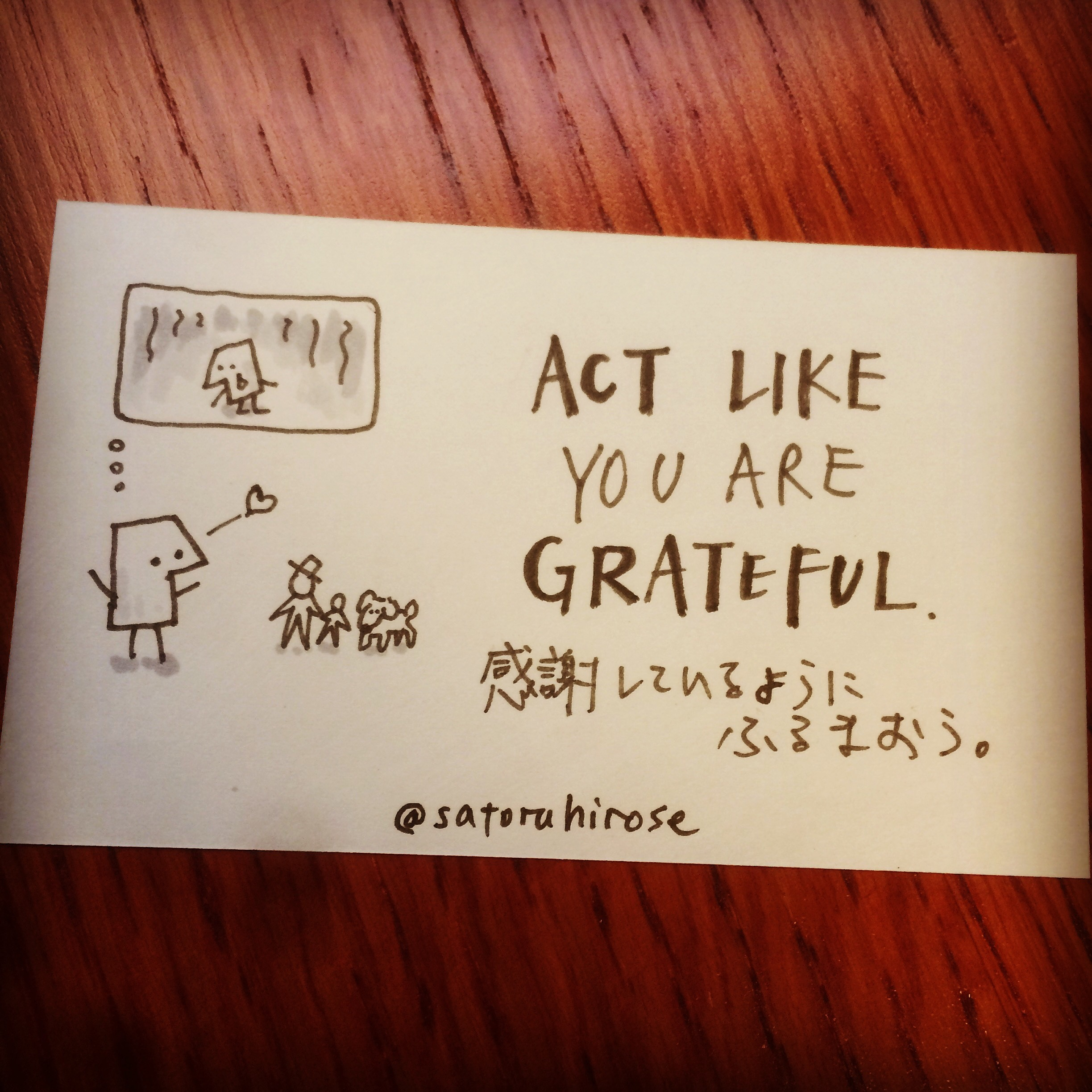 Act like you are grateful.