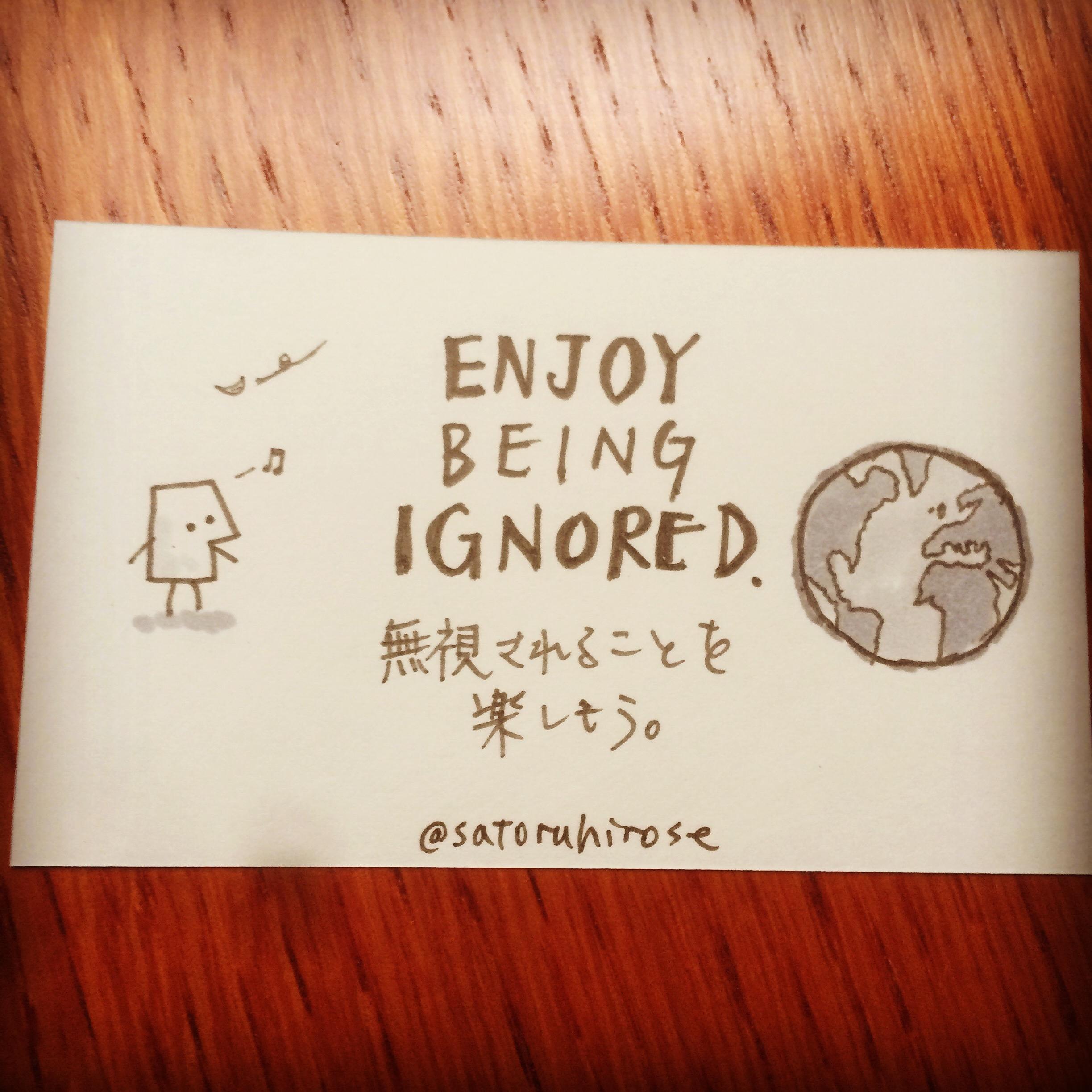 Enjoy being ignored.