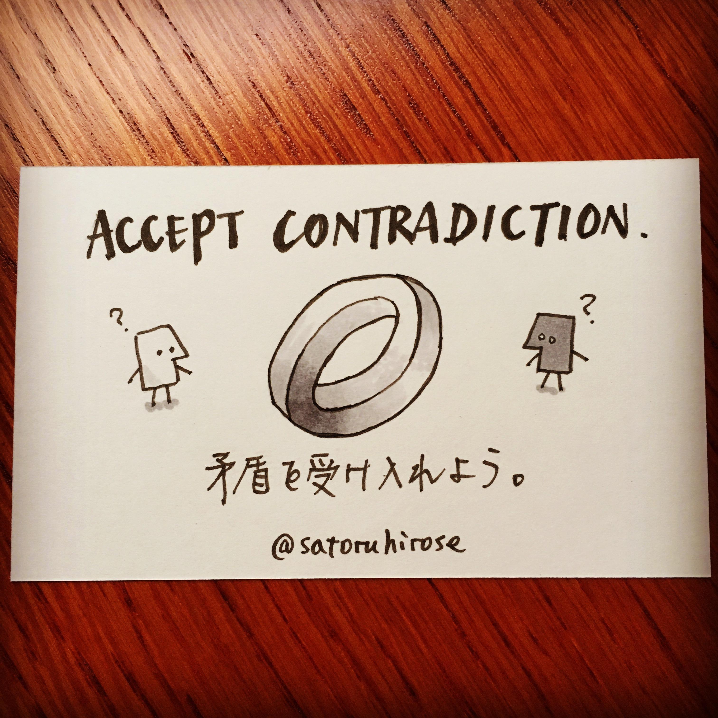 Accept contradiction.