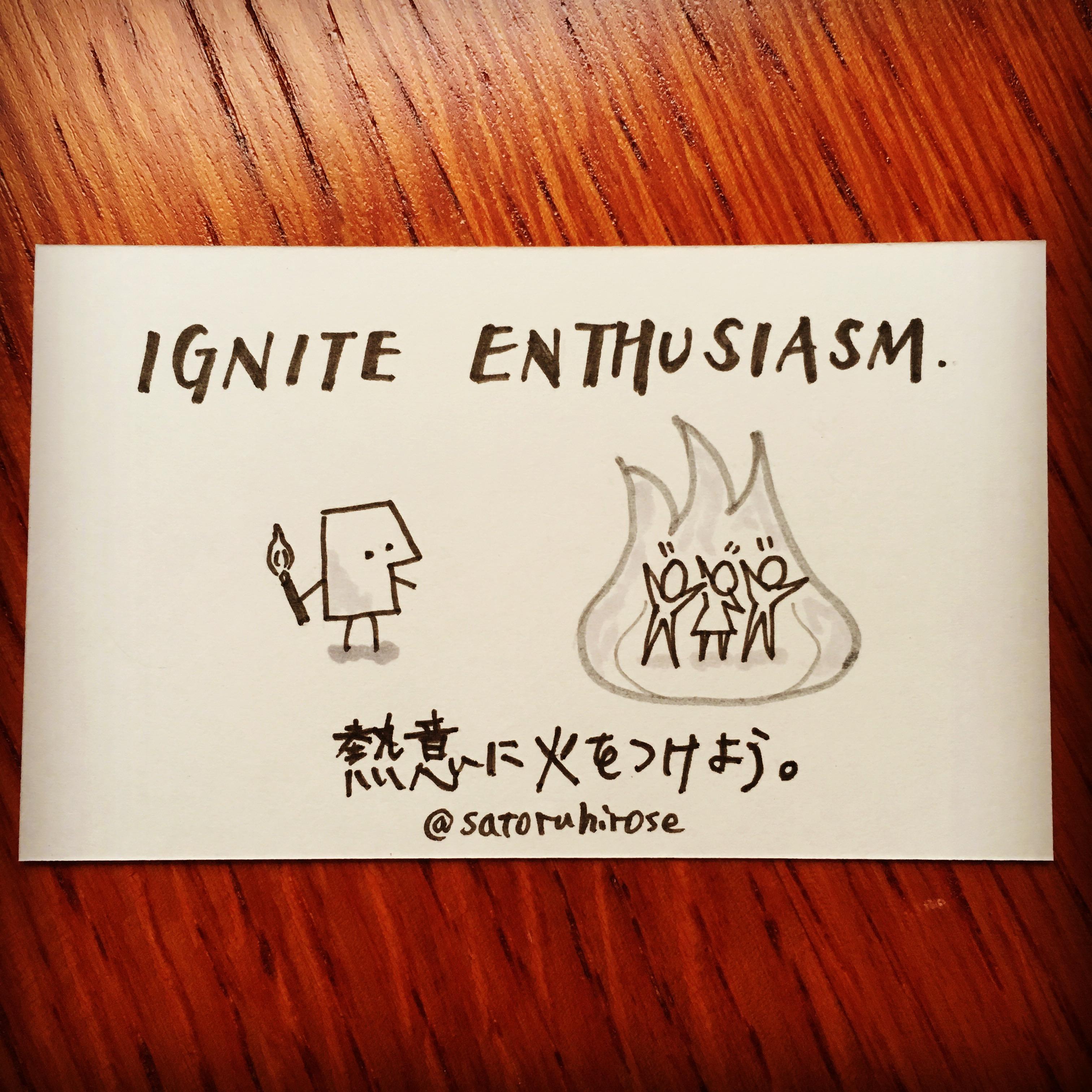 Ignite enthusiasm.
