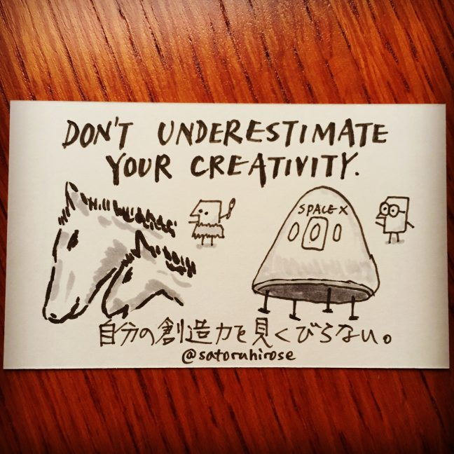 Don't underestimate your creativity.