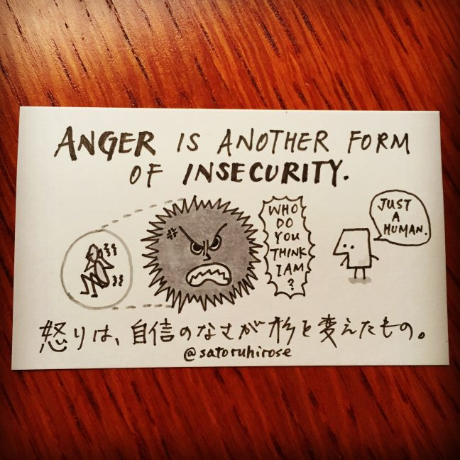 Anger is another form of insecurity.