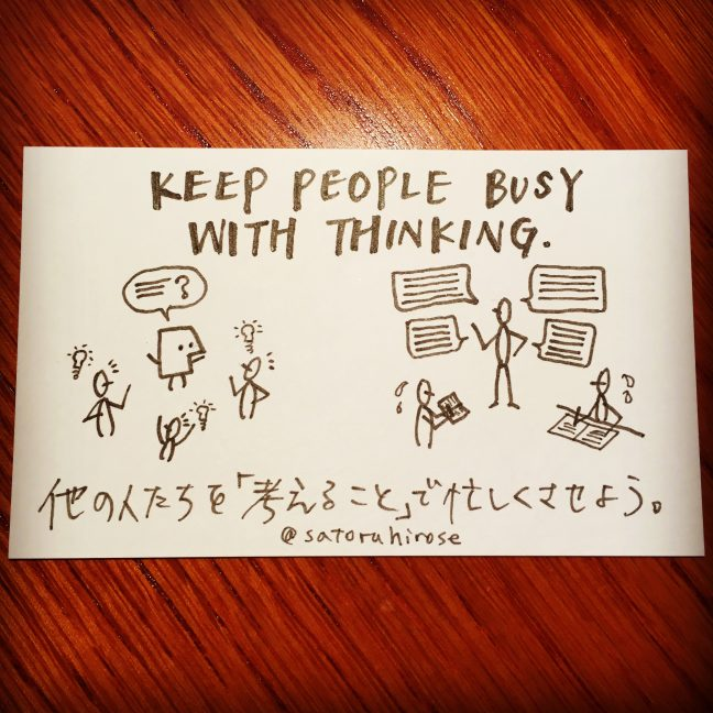 Keep people busy with thinking.