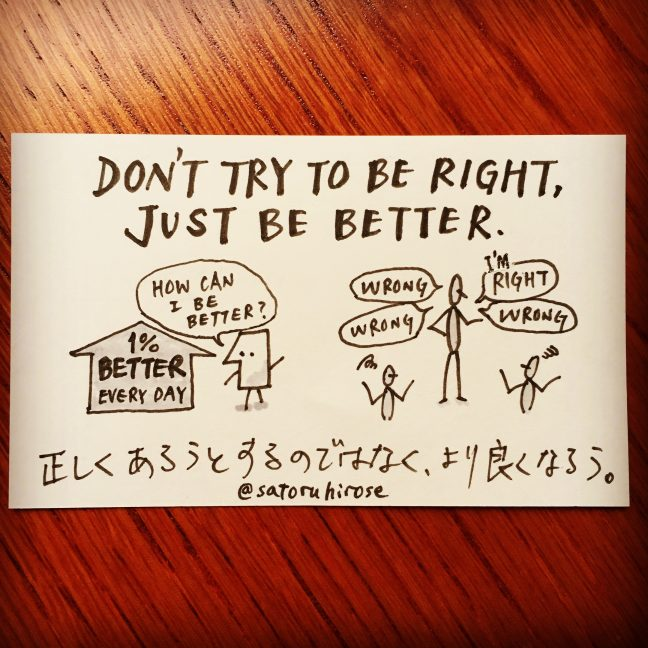 Don't try to be right, just be better.