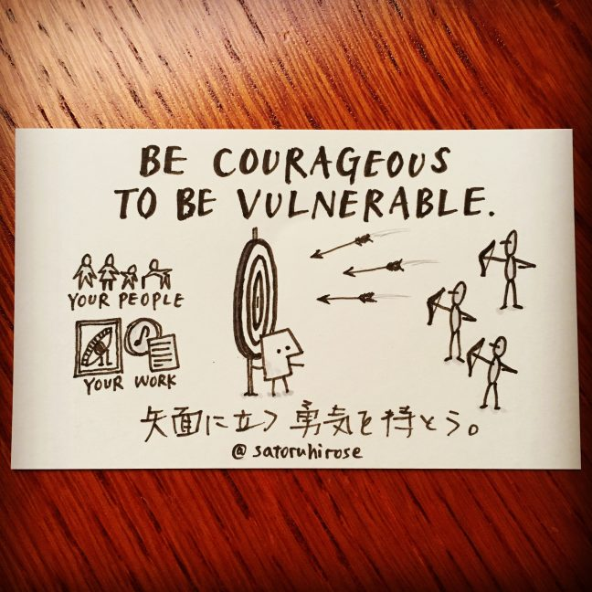 Be courageous to be vulnerable.