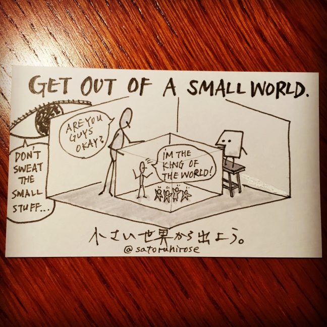 Get out of a small world.