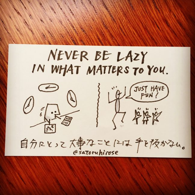 Never be lazy in what matters to you.