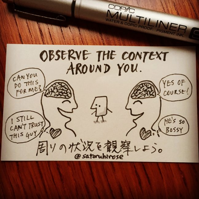 Observe the context around you.