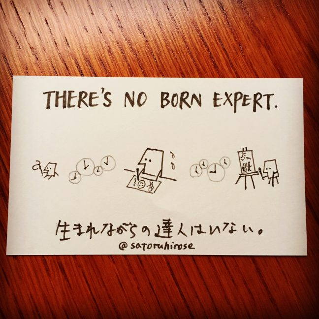 There's no born expert.