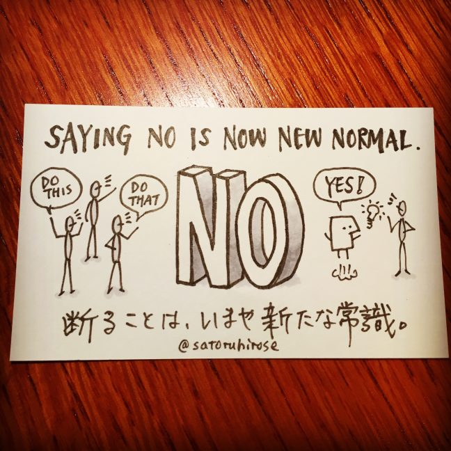 Saying NO is now new normal.