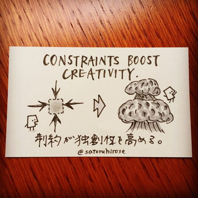 Constraints boost creativity.