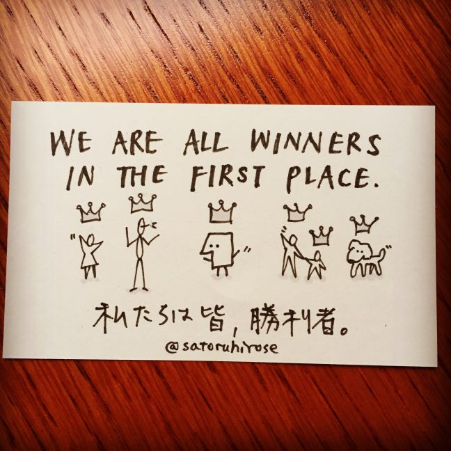 We are all winners in the first place.