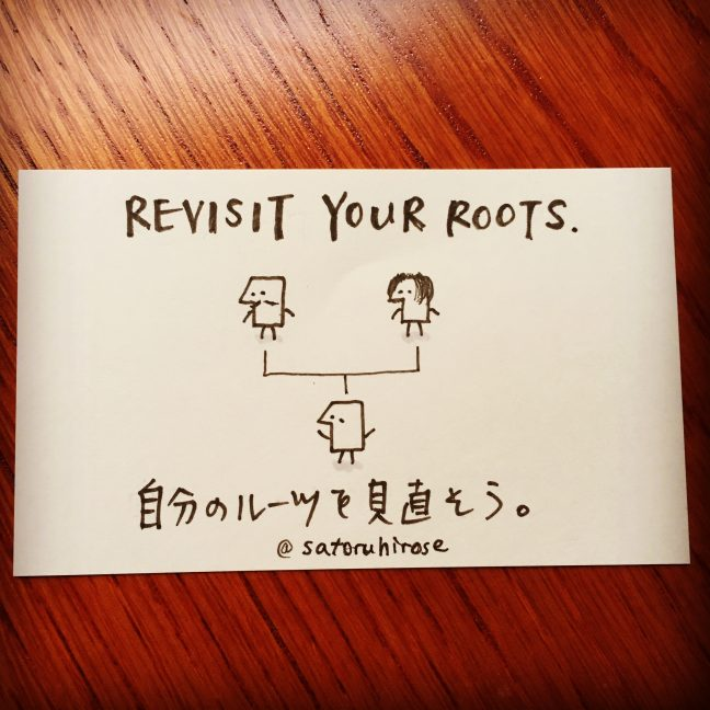 Revisit your roots.
