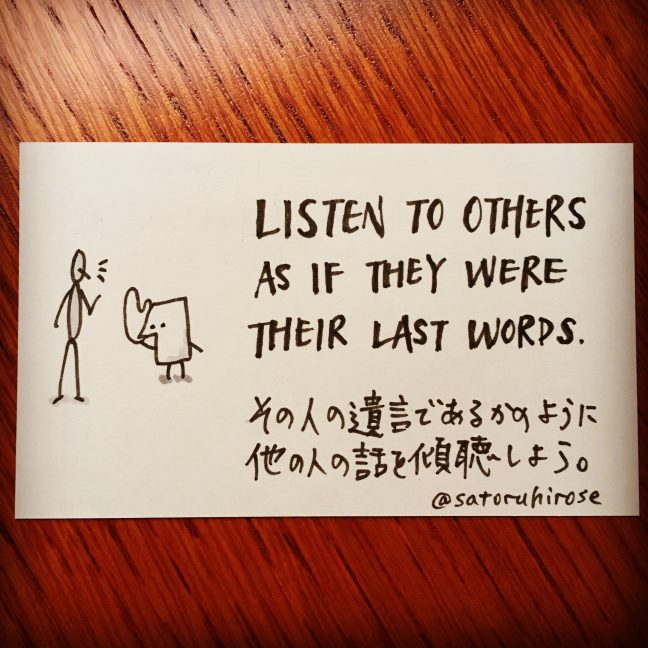 Listen to others as if they were their last words.