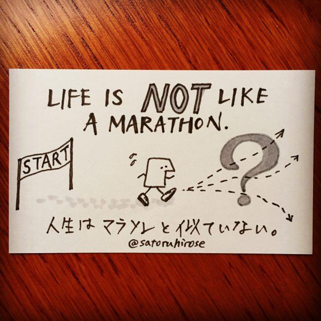 Life is not like a marathon.