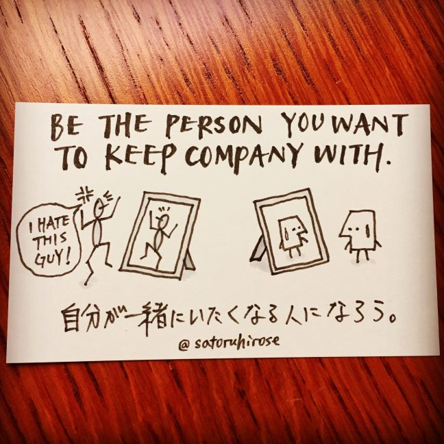 Be the person you want to keep company with.