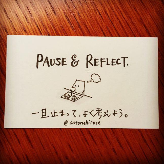 Pause & reflect.