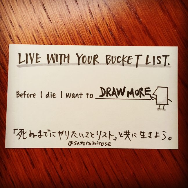 Live with your bucket list.