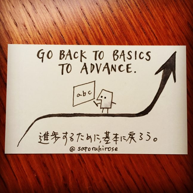 Go back to basics to advance.