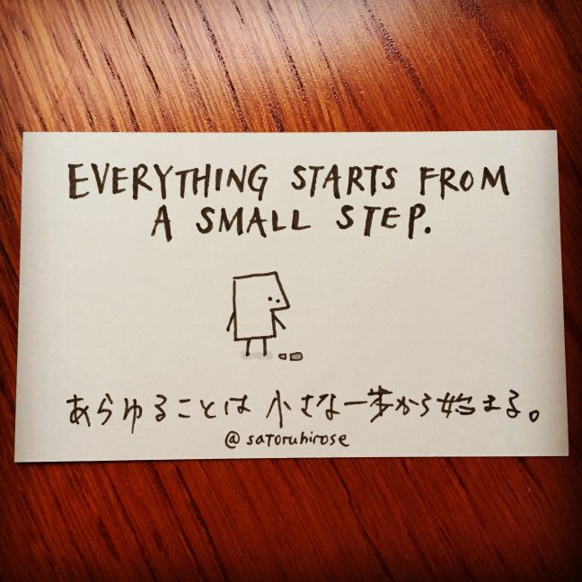 Everything starts from a small step.