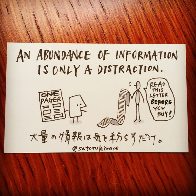 An abundance of information is only a distraction.