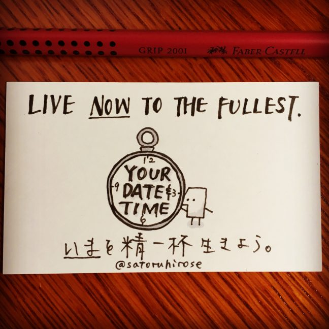 Live now to the fullest.