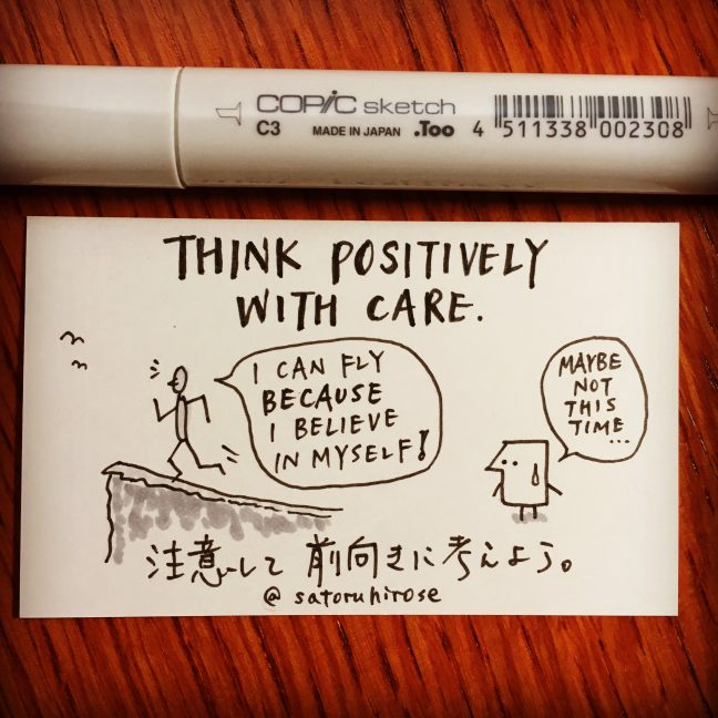 Think positively with care.