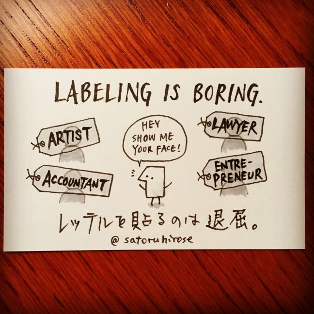 Labeling is boring.