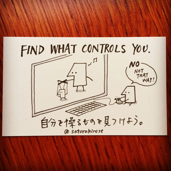 Find what controls you.