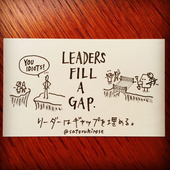 Leaders fill a gap.