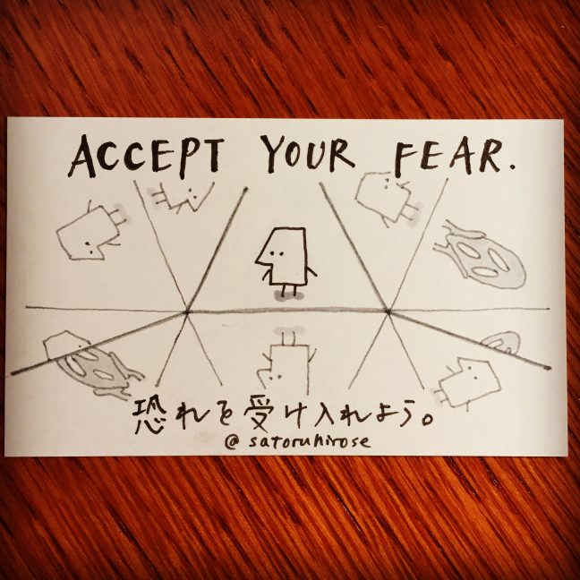 Accept your fear.