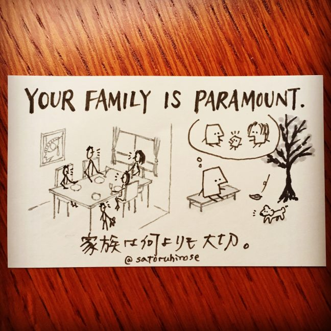 Your family is paramount.