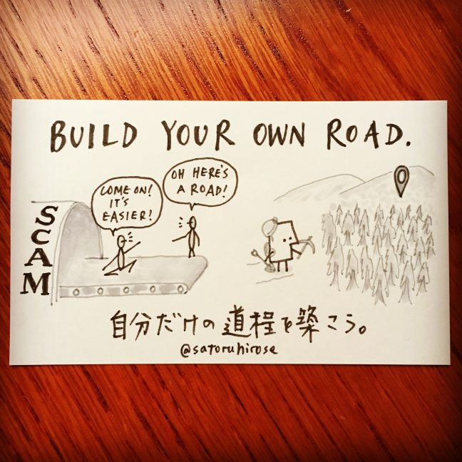 Build your own road.