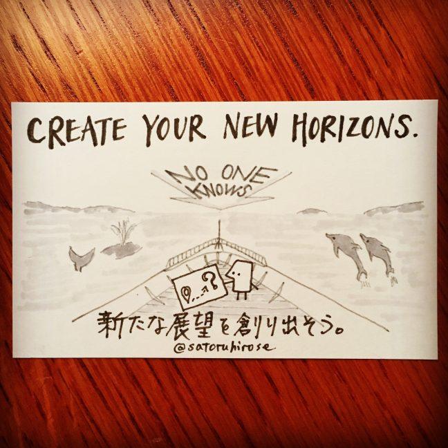 Create your new horizons.