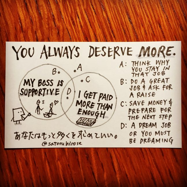 You always deserve more.