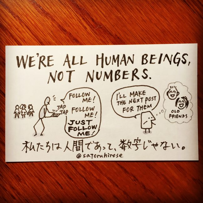 We're all human beings, not numbers.