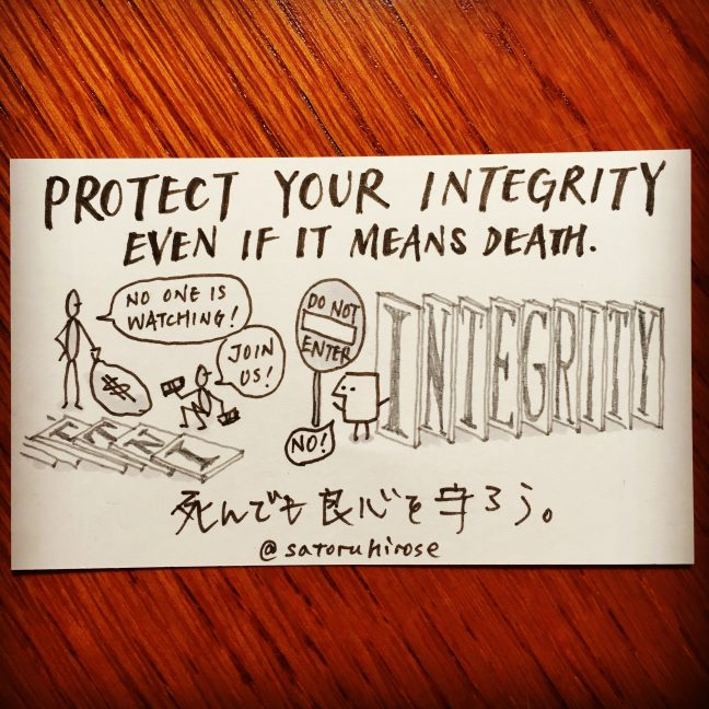 Protect your integrity even if it means death.