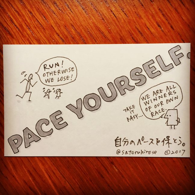 Doodle Card 371 Pace Yourself Doodle Unlimited